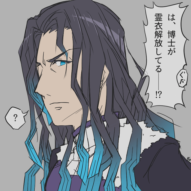 170828_01.png