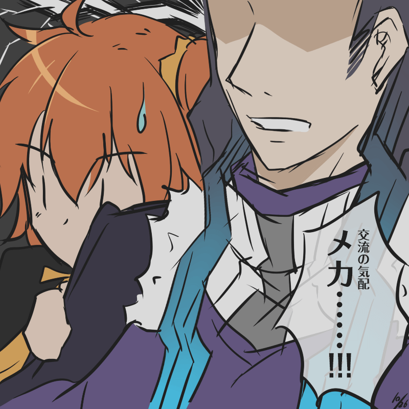 171026_01.png