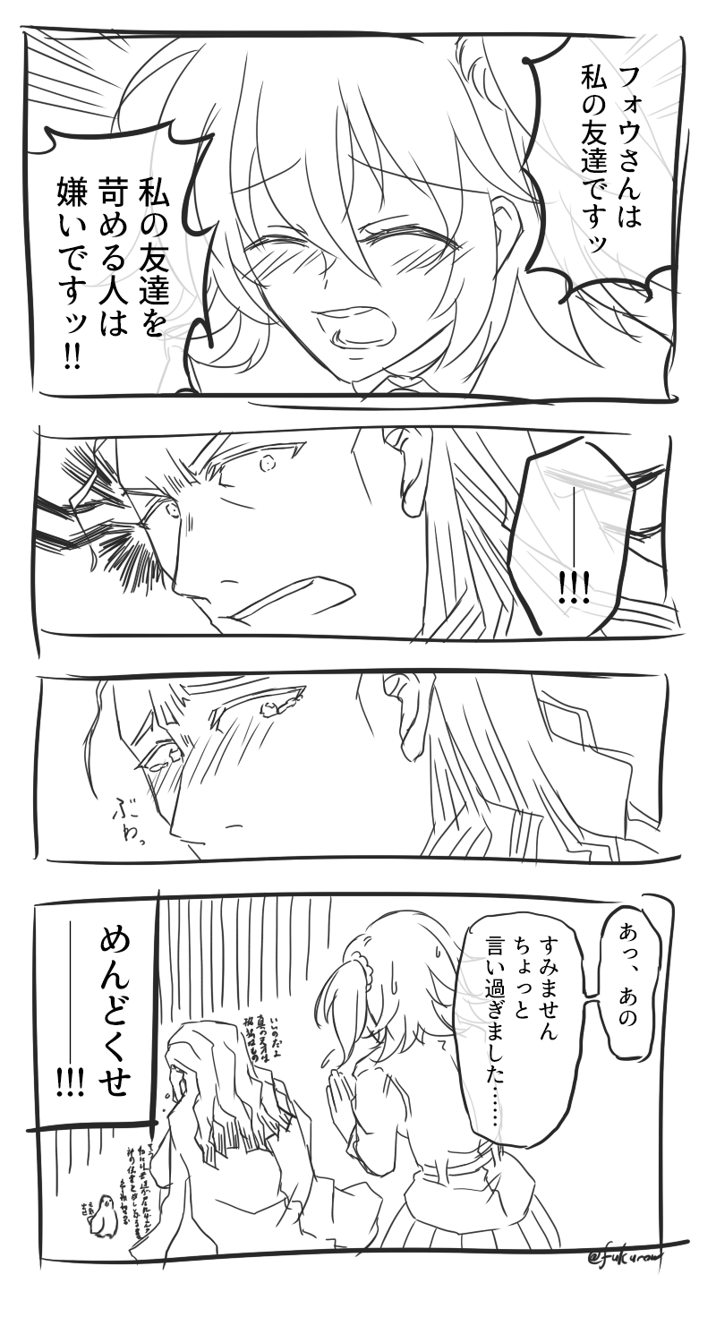 170814_02.png