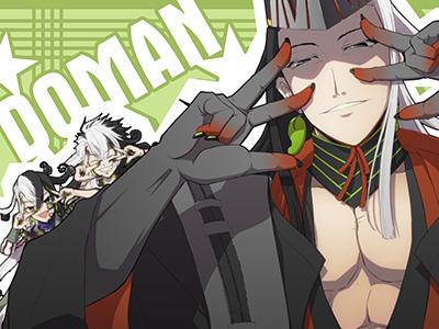 「DOMAN★ YEAH!!!」